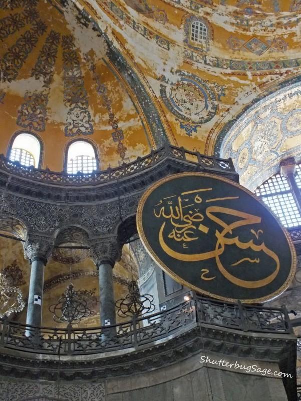 Hagia Sofia 1 copy